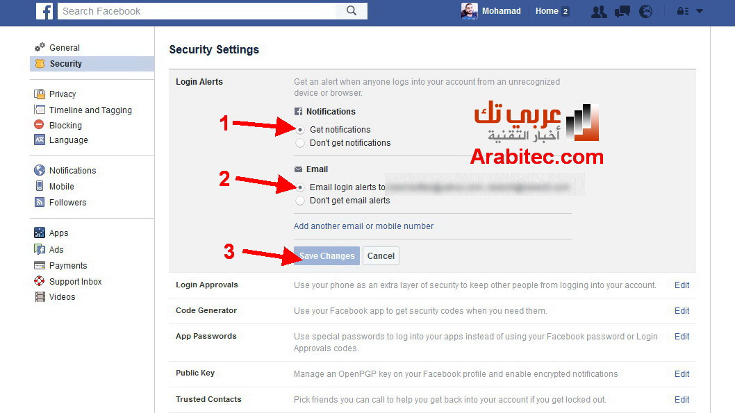 Facebook_Login_Alerts_activate_2