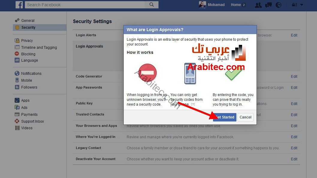 Facebook_Login_Approvals_Activate_2