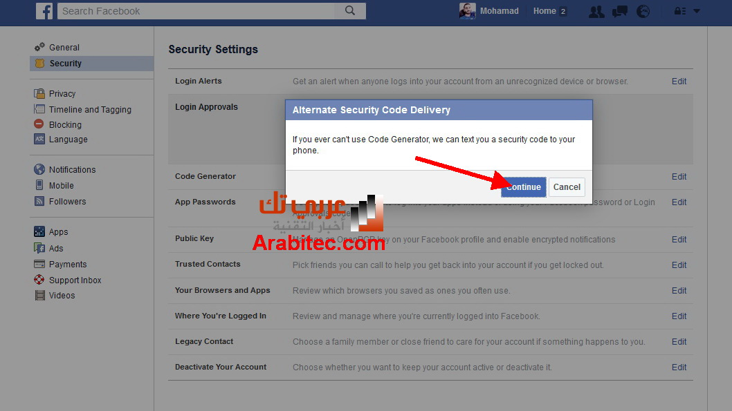 Facebook_Login_Approvals_Activate_3