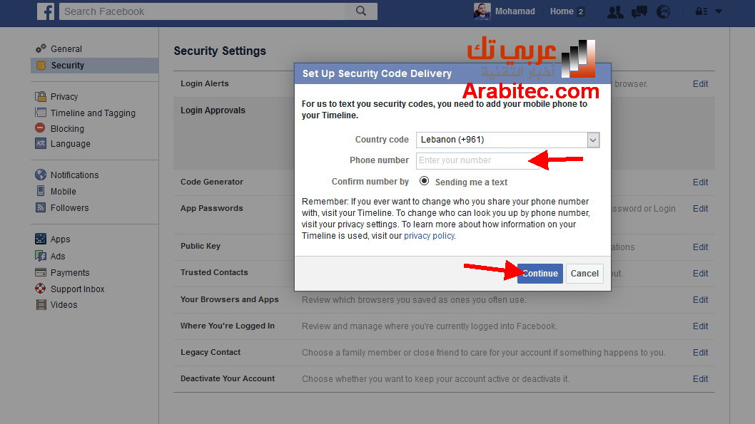 Facebook_Login_Approvals_Activate_4