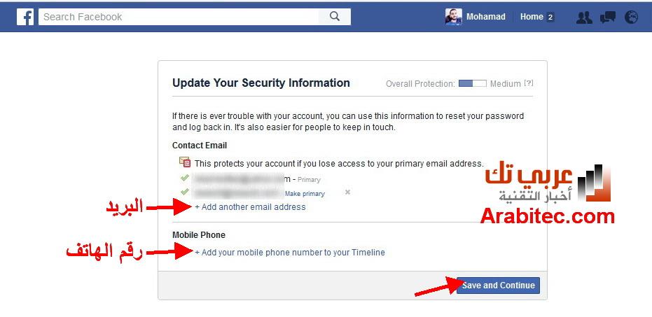 Facebook_Update_Security_Settings
