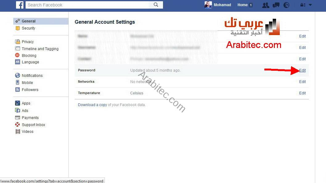 Facebook_change_password_step_2