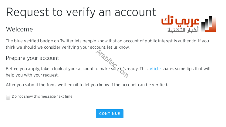 verify_Twitter_account