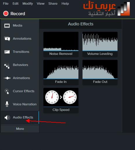 كامتازيا 9 - audio effects