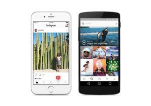 How to Clear Search History On Instagram مسح تاريخ البحث على انستغرام