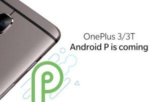 OnePlus اندرويد 9 Pie