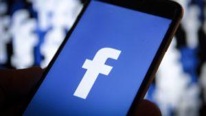 تغيير الاسم على الفيسبوك