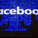 خطوات لتأمين الفيسبوك