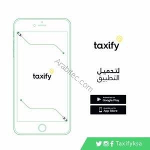 تطبيق تاكسي فاي