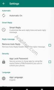 شرح تطبيق Away _ Auto Reply App - صورة 3