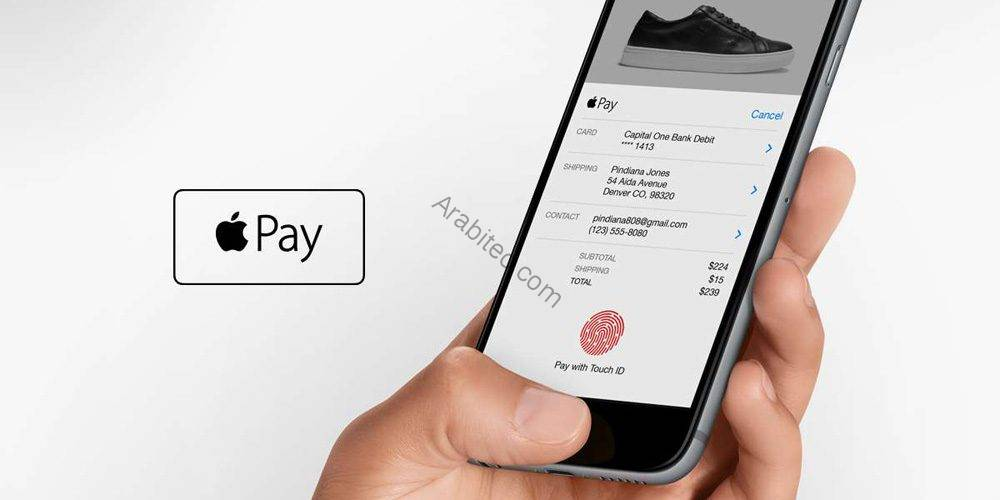 خدمة Apple Pay