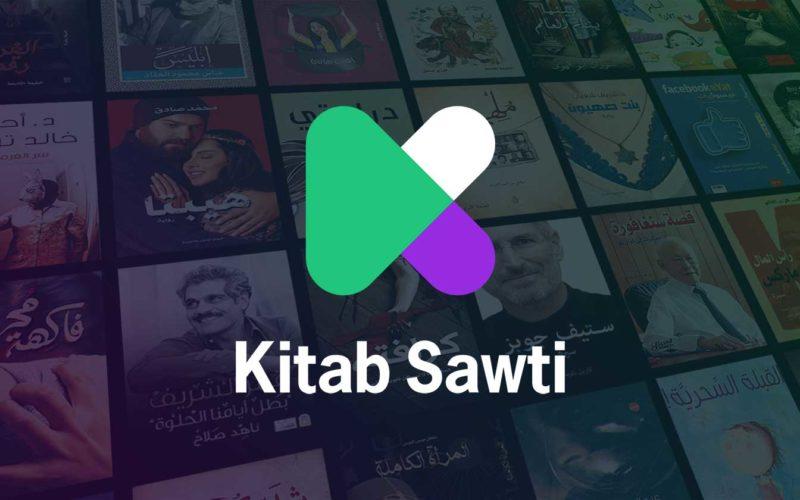 تطبيق Kitab Sawti