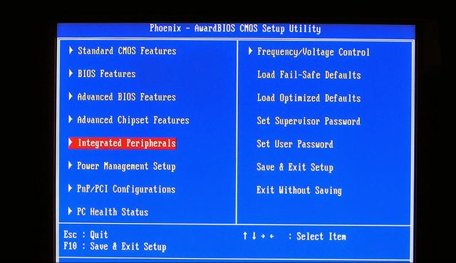مشكلة windows Resume Loader