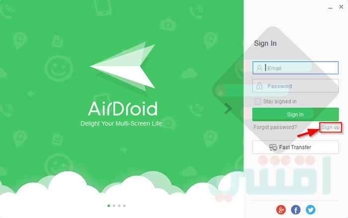 برنامج AirDroid