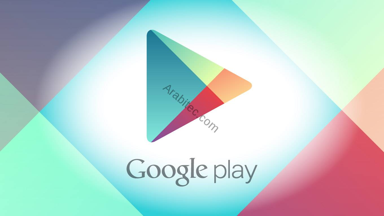 استرجاع Google Play