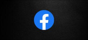 تفعيل واجهة فيسبوك الجديدة