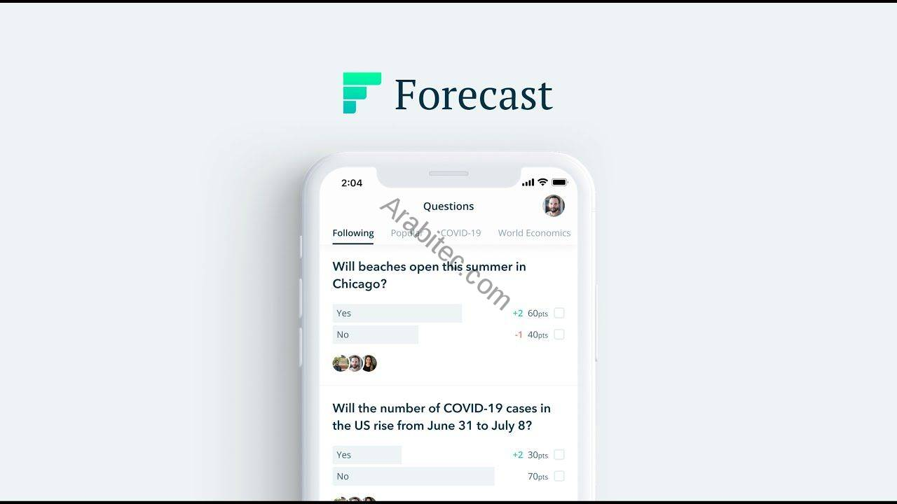 تطبيق forecast