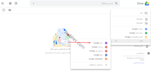 نماذج Google