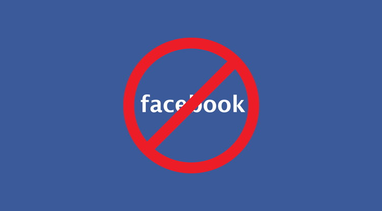 إزالة حظر Facebook