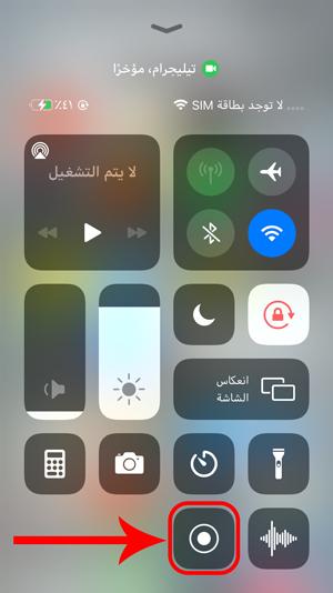 Screen recorder video