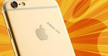 حماية جهاز ايفون وايباد وايبود تاتش