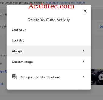 حذف نشاط youtube